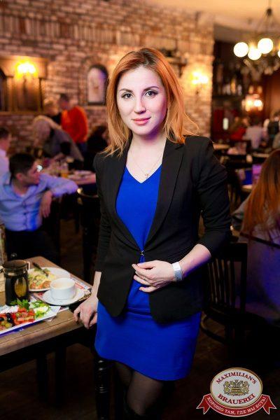 Mr. Credo, 28 февраля 2018 - Ресторан «Максимилианс» Уфа - 28