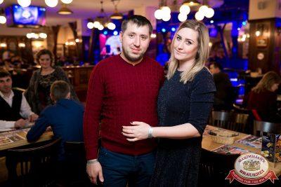 Mr. Credo, 28 февраля 2018 - Ресторан «Максимилианс» Уфа - 30