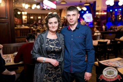 Mr. Credo, 28 февраля 2018 - Ресторан «Максимилианс» Уфа - 31