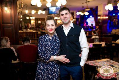 Mr. Credo, 28 февраля 2018 - Ресторан «Максимилианс» Уфа - 32