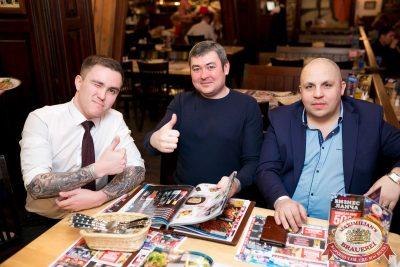 Mr. Credo, 28 февраля 2018 - Ресторан «Максимилианс» Уфа - 35