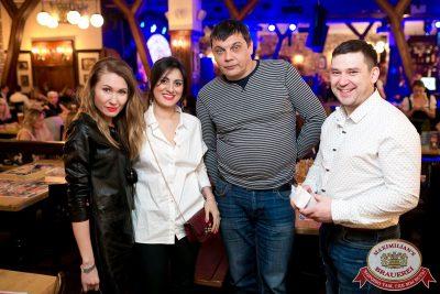 Mr. Credo, 28 февраля 2018 - Ресторан «Максимилианс» Уфа - 36
