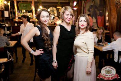 Mr. Credo, 28 февраля 2018 - Ресторан «Максимилианс» Уфа - 37