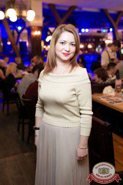 Mr. Credo, 28 февраля 2018 - Ресторан «Максимилианс» Уфа - 39