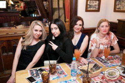 Mr. Credo, 28 февраля 2018 - Ресторан «Максимилианс» Уфа - 40