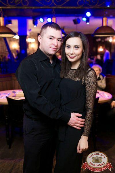 Mr. Credo, 28 февраля 2018 - Ресторан «Максимилианс» Уфа - 44