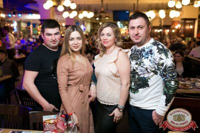 Mr. Credo, 28 февраля 2018 - Ресторан «Максимилианс» Уфа - 45