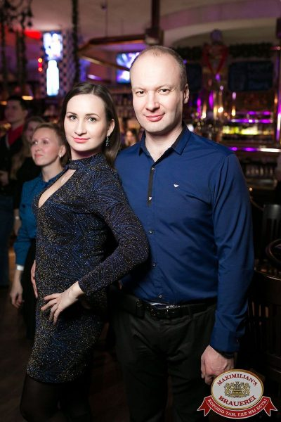 Mr. Credo, 28 февраля 2018 - Ресторан «Максимилианс» Уфа - 47