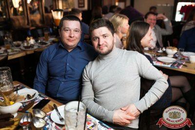 Mr. Credo, 28 февраля 2018 - Ресторан «Максимилианс» Уфа - 49