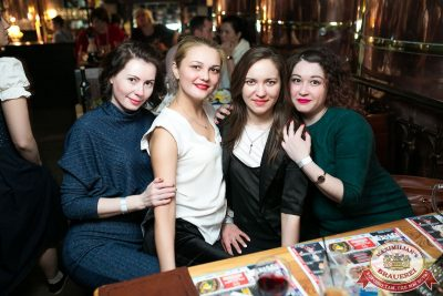 Mr. Credo, 28 февраля 2018 - Ресторан «Максимилианс» Уфа - 50