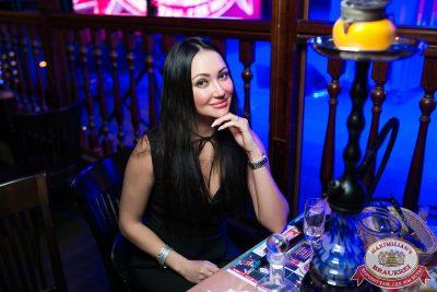 Mr. Credo, 28 февраля 2018 - Ресторан «Максимилианс» Уфа - 56