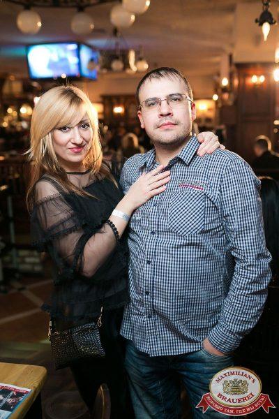 Mr. Credo, 28 февраля 2018 - Ресторан «Максимилианс» Уфа - 58