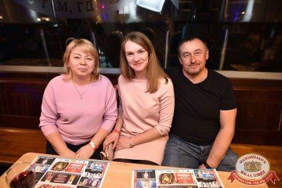 Serebro, 14 марта 2018 - Ресторан «Максимилианс» Уфа - 15