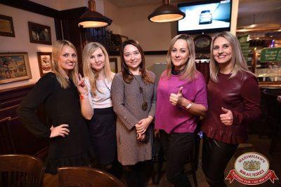 Serebro, 14 марта 2018 - Ресторан «Максимилианс» Уфа - 16