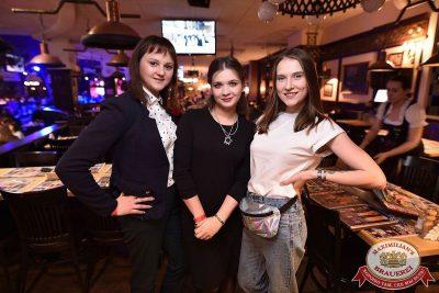 Serebro, 14 марта 2018 - Ресторан «Максимилианс» Уфа - 17