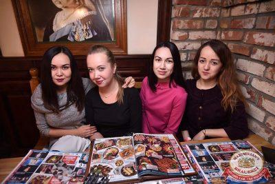 Serebro, 14 марта 2018 - Ресторан «Максимилианс» Уфа - 18