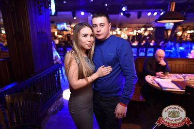 Serebro, 14 марта 2018 - Ресторан «Максимилианс» Уфа - 19