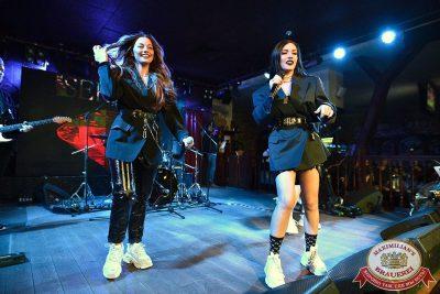 Serebro, 14 марта 2018 - Ресторан «Максимилианс» Уфа - 2