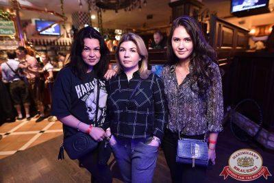 Serebro, 14 марта 2018 - Ресторан «Максимилианс» Уфа - 20