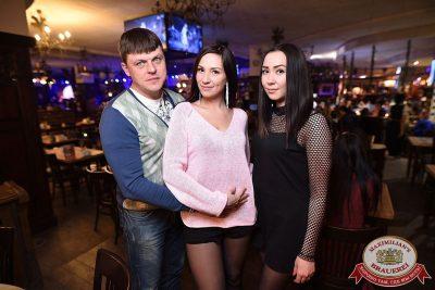Serebro, 14 марта 2018 - Ресторан «Максимилианс» Уфа - 21