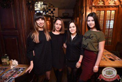 Serebro, 14 марта 2018 - Ресторан «Максимилианс» Уфа - 23