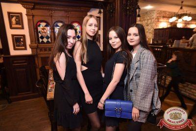 Serebro, 14 марта 2018 - Ресторан «Максимилианс» Уфа - 24