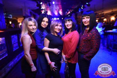 Serebro, 14 марта 2018 - Ресторан «Максимилианс» Уфа - 28