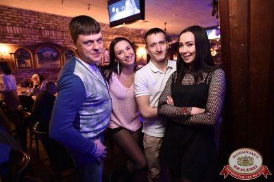 Serebro, 14 марта 2018 - Ресторан «Максимилианс» Уфа - 29
