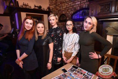 Serebro, 14 марта 2018 - Ресторан «Максимилианс» Уфа - 30