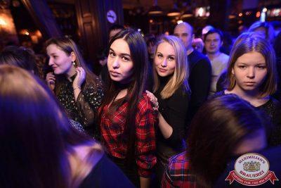 Serebro, 14 марта 2018 - Ресторан «Максимилианс» Уфа - 32