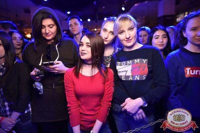 Serebro, 14 марта 2018 - Ресторан «Максимилианс» Уфа - 33