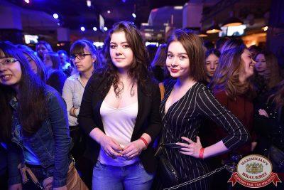 Serebro, 14 марта 2018 - Ресторан «Максимилианс» Уфа - 35