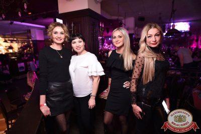 Serebro, 14 марта 2018 - Ресторан «Максимилианс» Уфа - 38