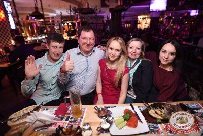 Serebro, 14 марта 2018 - Ресторан «Максимилианс» Уфа - 39