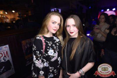 Serebro, 14 марта 2018 - Ресторан «Максимилианс» Уфа - 42