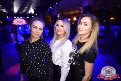 Serebro, 14 марта 2018 - Ресторан «Максимилианс» Уфа - 44