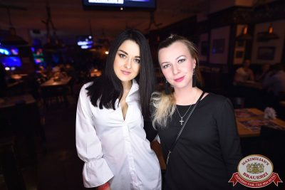 Serebro, 14 марта 2018 - Ресторан «Максимилианс» Уфа - 47