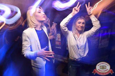 «Дыхание ночи»: Dj Сергей Рига (Москва), 17 марта 2018 - Ресторан «Максимилианс» Уфа - 13