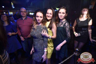 «Дыхание ночи»: Dj Сергей Рига (Москва), 17 марта 2018 - Ресторан «Максимилианс» Уфа - 24