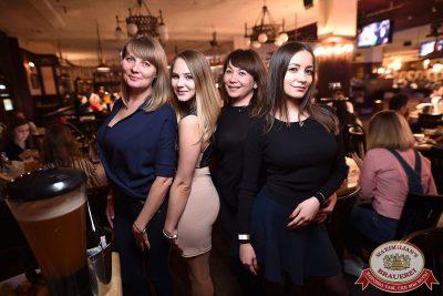 «Дыхание ночи»: Dj Сергей Рига (Москва), 17 марта 2018 - Ресторан «Максимилианс» Уфа - 36