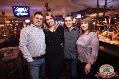 «Дыхание ночи»: Dj Сергей Рига (Москва), 17 марта 2018 - Ресторан «Максимилианс» Уфа - 42