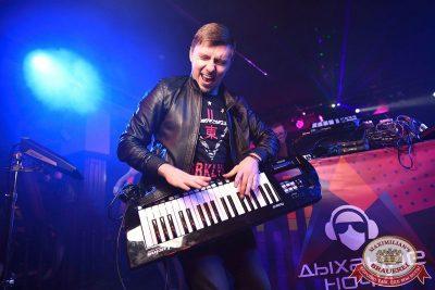 «Дыхание ночи»: Astero project (Санкт-Петербург), 23 марта 2018 - Ресторан «Максимилианс» Уфа - 11