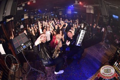 «Дыхание ночи»: Astero project (Санкт-Петербург), 23 марта 2018 - Ресторан «Максимилианс» Уфа - 14