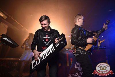 «Дыхание ночи»: Astero project (Санкт-Петербург), 23 марта 2018 - Ресторан «Максимилианс» Уфа - 2