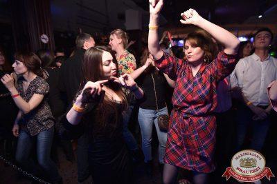 «Дыхание ночи»: Astero project (Санкт-Петербург), 23 марта 2018 - Ресторан «Максимилианс» Уфа - 21