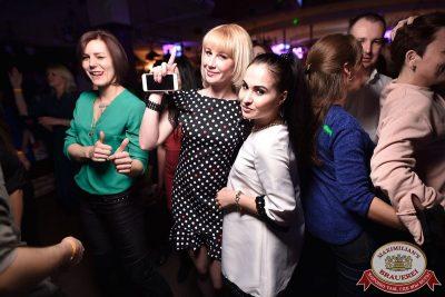 «Дыхание ночи»: Astero project (Санкт-Петербург), 23 марта 2018 - Ресторан «Максимилианс» Уфа - 29