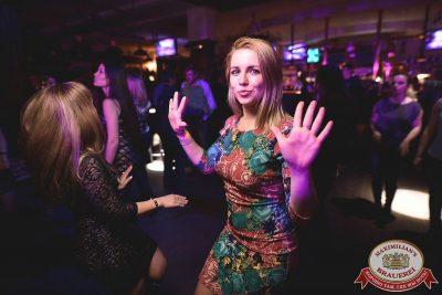 «Дыхание ночи»: Astero project (Санкт-Петербург), 23 марта 2018 - Ресторан «Максимилианс» Уфа - 3