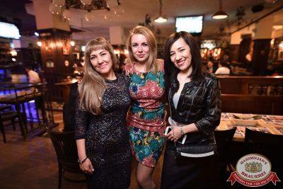 «Дыхание ночи»: Astero project (Санкт-Петербург), 23 марта 2018 - Ресторан «Максимилианс» Уфа - 36