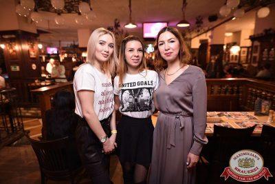 «Дыхание ночи»: Astero project (Санкт-Петербург), 23 марта 2018 - Ресторан «Максимилианс» Уфа - 37