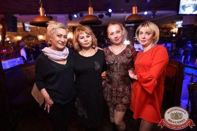 «Дыхание ночи»: Astero project (Санкт-Петербург), 23 марта 2018 - Ресторан «Максимилианс» Уфа - 38